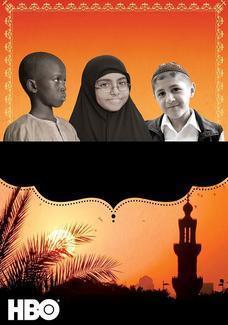 Koran na pamięć