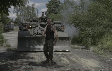 Militarni - Odcinek 6)